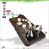 【24H出貨】真功夫全自動泡茶機-K48祥龍獻瑞【老闆推薦】