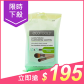 EcoTools 刷具清潔濕巾(1310)25抽【小三美日】原價$199