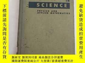 二手書博民逛書店recent罕見advances in science phys
