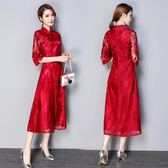 旗袍春季新款女中國風復古修身長款禮服裙女LJ3869『miss洛羽』