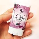 美人幫~ 【玫瑰天筑葵】/隨手皂/隨身洗...