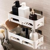 衛生間用品用具收納架洗手間洗漱臺浴室置物架廁所免打孔墻上壁掛 QQ28416『優童屋』