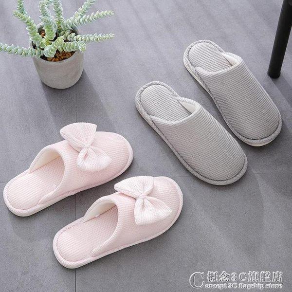 月子拖鞋室內居家包頭居家棉拖鞋女防滑軟底棉麻情侶亞麻拖鞋 概念3C旗艦店