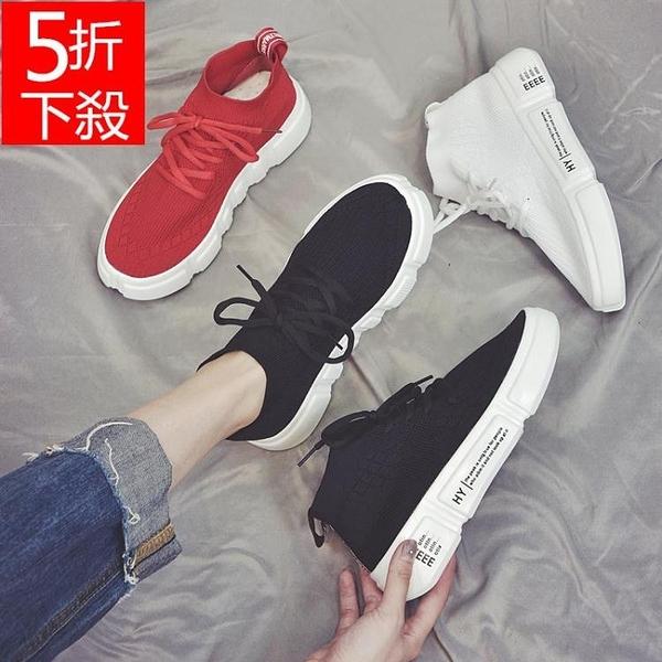 老闆訂錯價!!!五折限時下殺女鞋 慢跑鞋 慢跑鞋透氣運動鞋 黑/白/紅 35-40