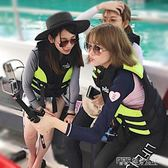 成人大碼救生衣兒童專業游泳浮潛浮力背心便攜釣魚馬甲igo 探索先鋒