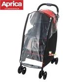 *babygo*愛普力卡Aprica Magical Air系列防水透氣雨罩#99952