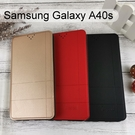 【Dapad】經典隱扣皮套 Samsung Galaxy A40s (6.4吋)