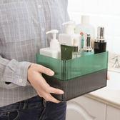 ✭米菈生活館✭【N460】透明立體紋路長方收納盒 塑料盒子 化妝品 浴室 防水 廚房 分類 文具