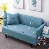 彈力沙發罩 全包全蓋組合沙發墊布藝沙發巾四季沙發套