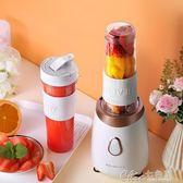 金正JZM-2007便攜榨汁機攪拌靜音家用多功能迷你學生榨汁杯果汁機  七色堇