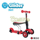 【加贈大禮包】YVolution Glider 3in1三輪滑板平衡車-三合一款 國王紅*哈樂維台灣總代理*