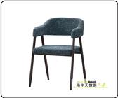 {{ 海中天休閒傢俱廣場 }} G-23 摩登時尚 餐椅系列 531-12 斯派克餐椅(布)