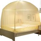 蒙古包蚊帳1.5m床雙人家用1.8m三開門1.2米加密加厚紋賬宿舍帳篷YYJ 夢想生活家