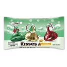 *聖誕限定* HERSHEY'S 賀喜杏仁牛奶巧克力283g