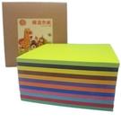 幼教色紙 模造色紙 精美牌(盒裝混12色)/一盒1000張入(定300) 15cm x 15cm 幼教教學專用色紙