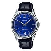 CASIO 卡西歐 手錶專賣店 MTP-V005L-2B 簡約時尚指針型男錶 日常生活防水 皮革錶帶 MTP-V005L
