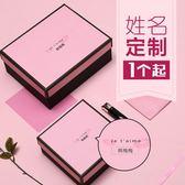 黑鳳梨禮品盒婚慶禮物盒生日禮物女生禮品盒長方形大號伴手禮盒