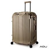 AOU 節奏生活 29吋 蜂巢結構省力手把TSA海關鎖鋁框箱(金)90-031A