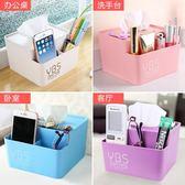 多功能面紙盒創意客廳茶幾餐巾紙紙抽盒 東京衣櫃