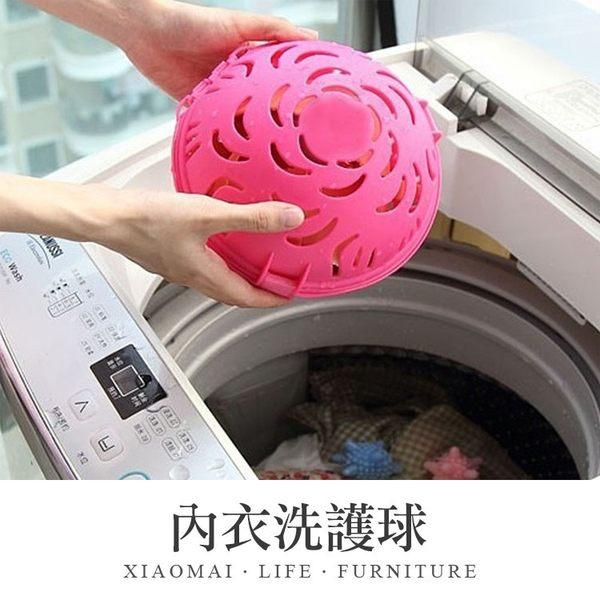 ✿現貨 快速出貨✿【小麥購物】內衣洗護球 內衣神奇糖果色 內衣清潔專用洗護球【C123】