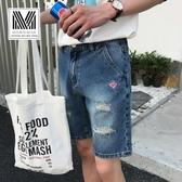 夏季薄款男士破洞牛仔短褲男五分褲韓版潮流七分牛仔褲男5分夏天