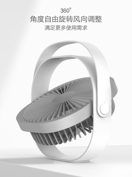 小風扇迷你usb充電學生小型桌面辦公室靜音電扇宿舍便攜臺式風扇