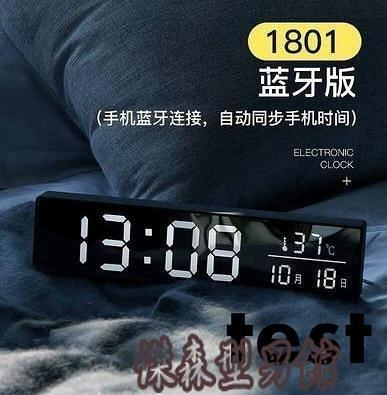 鬧鐘宏創萬年歷臺式電子鐘錶時鐘家用日歷鐘簡約桌面北歐風格小鬧鐘 傑森型男館