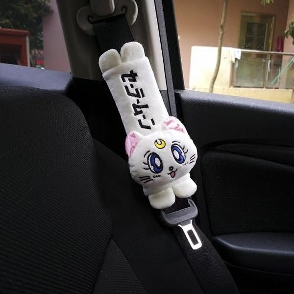 汽車安全帶護肩套男一對可愛車載車內用品保險漂亮卡通毛絨裝飾女 【八折搶購】