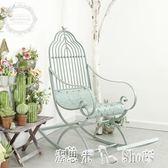 美式鄉村復古鐵藝搖椅 客廳陽臺戶外庭院休閒椅 時尚店鋪創意裝飾 igo 「潔思米」