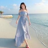 波希米亞長裙-一字領露肩下擺前短後長洋裝2色73sg75【巴黎精品】
