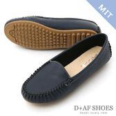 豆豆鞋 D+AF 舒適首選.MIT素面莫卡辛豆豆鞋*藍