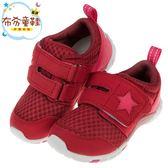 《布布童鞋》Moonstar日本酒紅之星透氣止滑兒童機能運動鞋(15~21公分) [ I8X632A ]