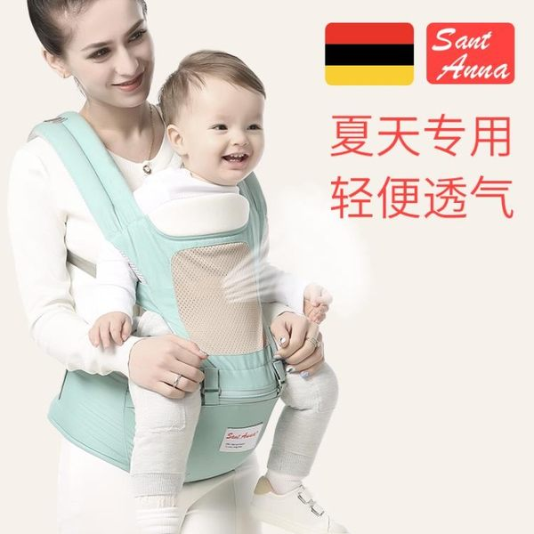 嬰兒背帶腰凳多功能前抱式四季通用寶寶坐凳腰帶后背小孩抱娃神器  米蘭shoe