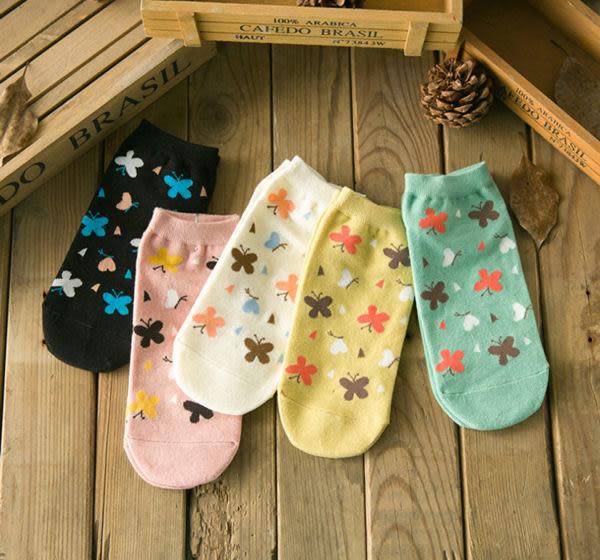 襪子   可愛小蝴蝶短筒襪 隱形襪 短襪   【FSW051】-收納女王