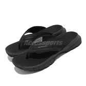 Merrell 拖鞋 Cedrus Flip 3 黑 灰 男鞋 人字脫 夾腳拖鞋 透氣【ACS】 ML036325