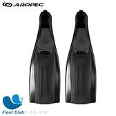 AROPEC 套腳式浮潛EVA蛙鞋(黑) - Energy 活力