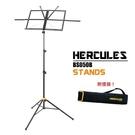唐尼樂器︵ Hercules BS050B 海克力斯 折疊式譜架 強化譜板 強化支架 攜帶型 附攜行袋