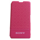 Sony Xperia Z1 Compact D5503 原廠皮套 【葳訊數位生活館】