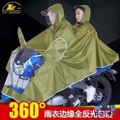 騎行雨衣雙人機車雨衣男女雙帽檐加大加厚軍黃色帆布雨披【英賽德3C數碼館】