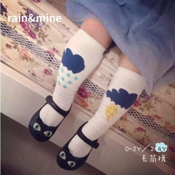 【JB0033】日本外貿 寶寶 四季 毛圈保暖襪 不對襯雲朵中筒襪 嬰兒襪 (6-12M/12-24M)