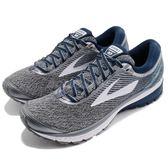 BROOKS 慢跑鞋 Ghost 10 魔鬼系列 十代 灰 藍 DNA動態避震科技 運動鞋 男鞋【PUMP306】 1102571D013