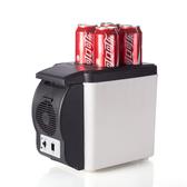 冷凍櫃 便攜式冷暖箱 汽車迷你冰箱 新款小型6L冰箱 車載冰箱