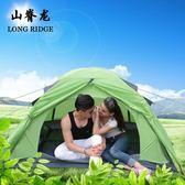 山脊龍四季戶外單人雙人雙層野營露營登山春游鋁桿帳篷手動搭建 3c優購