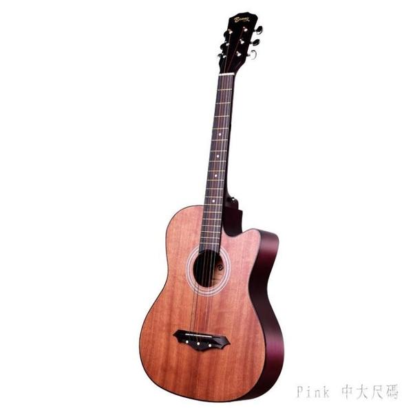 初學者吉他學生用男女入門樂器新手自學練習38寸民謠木吉他 qz5092【Pink中大尺碼】