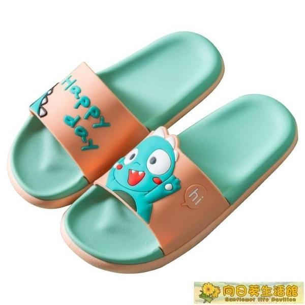 防滑拖鞋 家用女室內居家浴室防滑情侶外穿家居厚底可愛夏天兒童涼拖男 向日葵