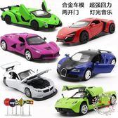 合金小汽車模型蘭博基尼寶馬車模兒童玩具車聲光回力車轎車生日禮物