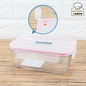 Glass Lock強化玻璃保鮮盒上蓋透氣孔715ml長方型便當盒RP521A-大廚師百貨