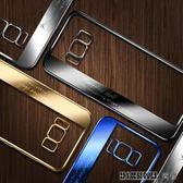 三星s8手機殼s8plus保護套s8