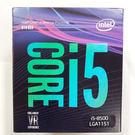 INTEL 盒裝Core i5-8500...