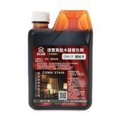 水油通用木器著色劑 櫻桃木色 400ml